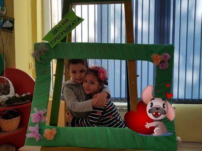 Всички в Първа група са приятели не само в Деня на прегръдката! - ДГ Светла - Пловдив