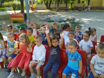 Началото на Първа група - септември 2017 год. - ДГ Светла - Пловдив