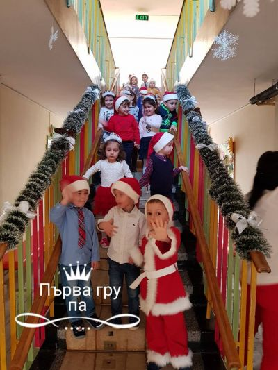 Дядо Коледа 2017 год. - ДГ Светла - Пловдив
