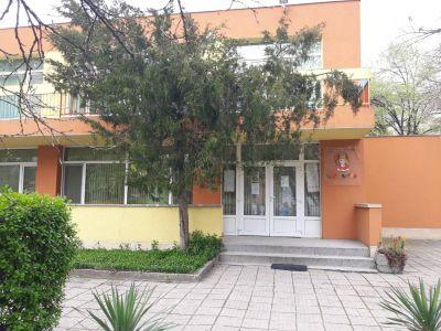 ДГ Светла - ДГ Светла - Пловдив